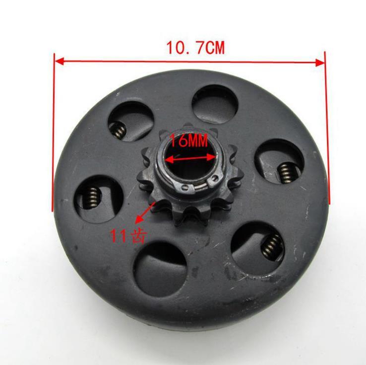 Embrague Automático centrífugo 11T 16MM eje 350 cadena para HONDA G100 98CC 3HP 3,5 HP GO KARTINGS diversión reposición metalurgia de polvo