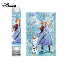 Puzzle Disney glace Seroc 2 marée produit Tube Puzzle 150 pièce Mini Puzzle décompression avion Puzzle