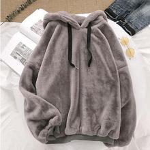 Oversized Autumn Winter Loose Soild Sweet Hooded Sweatshirts Long-sleeved Hoodies Women Casual Pullo