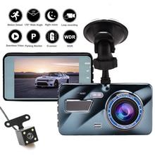 4 pouces HD double enregistrement tactile voiture 1080P voiture DVR double lentille avant et arrière caméra cachée enregistreur de conduite