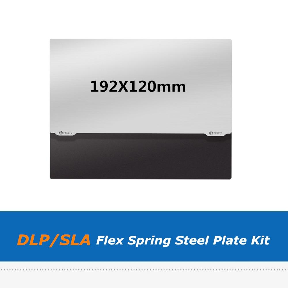 Гибкая пластина 192x120 мм с пружинной стальной платформой + комплект наклеек с магнитной основой для Elegoo Saturn V1 SLA DLP LCD 3D принтера, детали