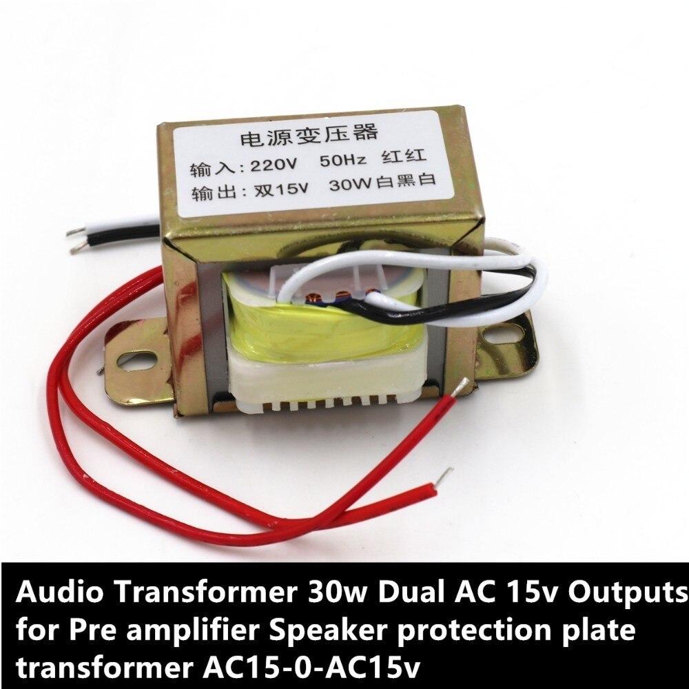 Аудио трансформатор 30 Вт, двойной выход переменного тока 15 В для предусилителя, защитная пластина динамика, трансформатор 15-0-15в