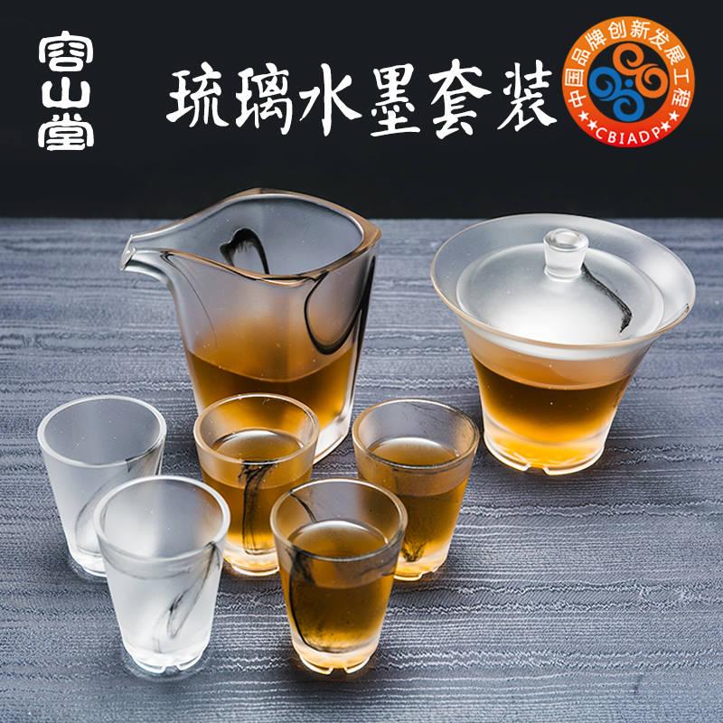 Rongshantang mingshe-غطاء حبر زجاجي ، وعاء شاي ، طقم شاي kungfu ، صندوق هدايا زجاجي بسيط