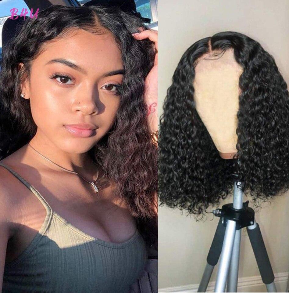 B4U Short Bob Wig Deep Wave Lace Front Human Hair Wigs 13x4 Brazilian Bob Lace Front Wigs Pixie Cut Bob Curly Human Hair Wig