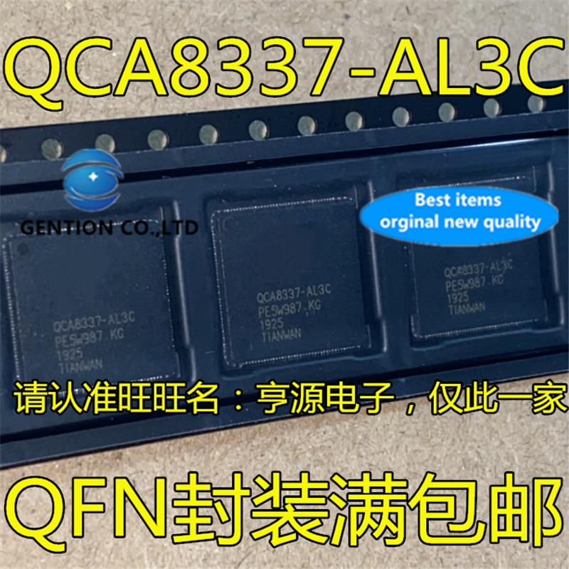 5Pcs QCA8337-AL3C QFN QCA8337 Wireless router chip  in stock  100% new and original