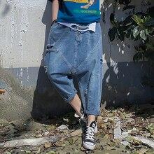 Women Baggy Low Crotch Denim Pants Plus Size Button Waist Ripped Jeans Hip Hop Oversized Harem Trousers Boyfriend
