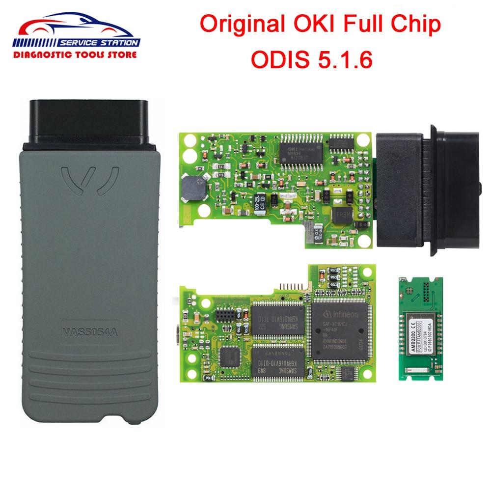 Best Original OKI Full Chip VAS5054A Newest ODIS 5.1.6 Bluetooth OBD2 Diagnostic Tool VAS5054A VAS 5054A UDS Scanner VAS5054