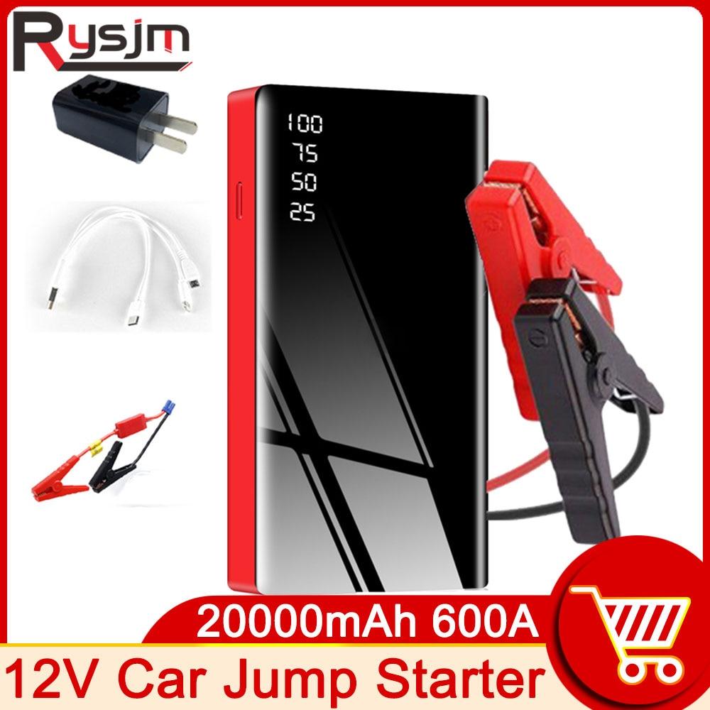 Car Jump Starter 12V Portable Car Charger Multi-function Start Jumper Emergency Battery Booster 20000mAh Power Bank 600A