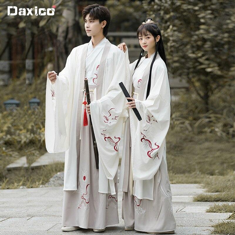 زي هانفو التقليدي للرجال ، زي أداء المسرح الصيني القديم ، للأزواج ، زي فانتازيا التنكري ، مقاس كبير