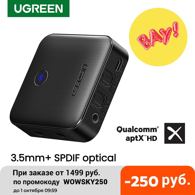 Передатчик UGRREN 2 в 1, беспроводной приемник-передатчик aptX HD с поддержкой Bluetooth 5,0, 3,5 мм, AUX, SPDIF, оптический AptX, LL, адаптер для ТВ стереосистемы