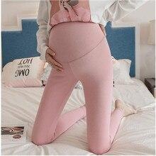 Jambière de grossesse pantalon taille haute ventre contrôle élastique taille du ventre solide transparent couleur Legins grande taille rose Beige gris pantalon