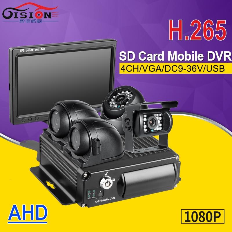 4CH 1080P H.265 المحمول سيارة مركبة DVR MDVR مسجل فيديو مع 4 X1. كاميرا أمامية خلفية 3MP, للشاحنة والحافلة RV 7