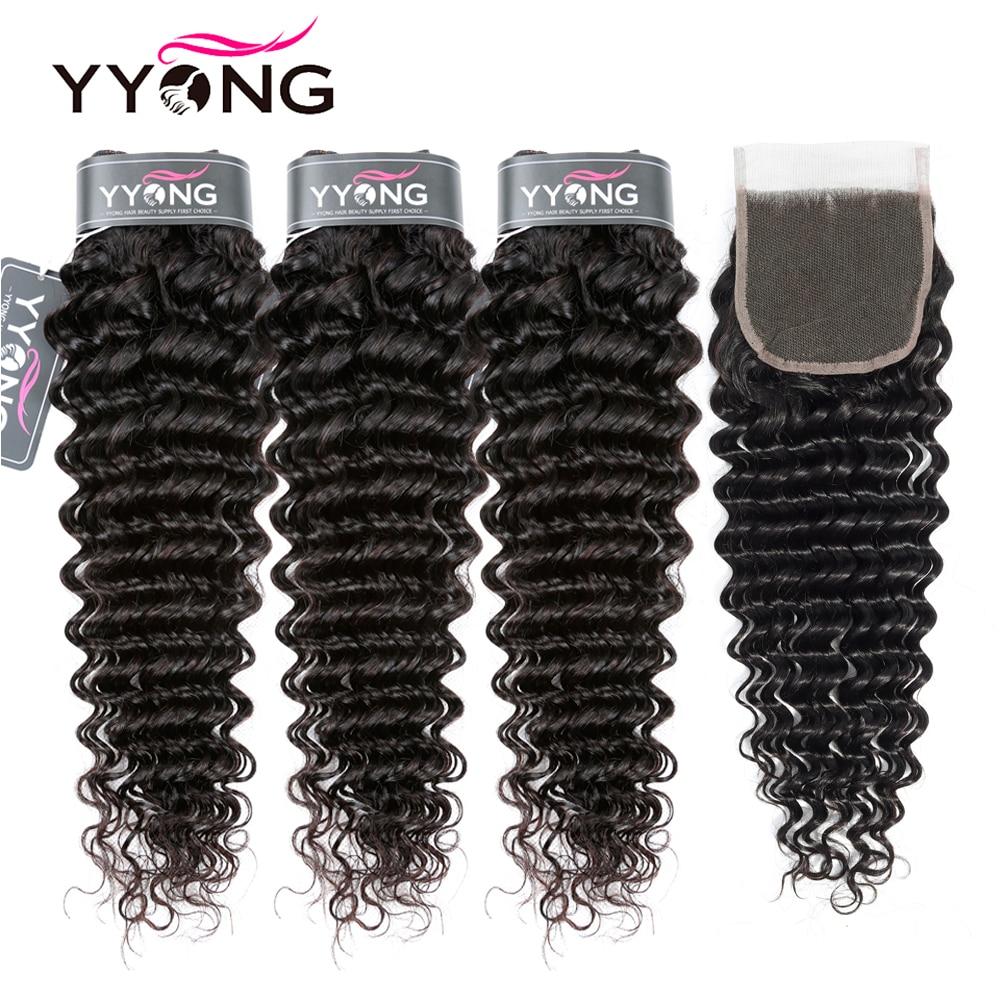 YYong الشعر البرازيلي موجة عميقة الشعر البشري 3 حزم مع 4x4 الدانتيل إغلاق المتوسطة براون ، ريمي حزم شعر برازيلي مع إغلاق