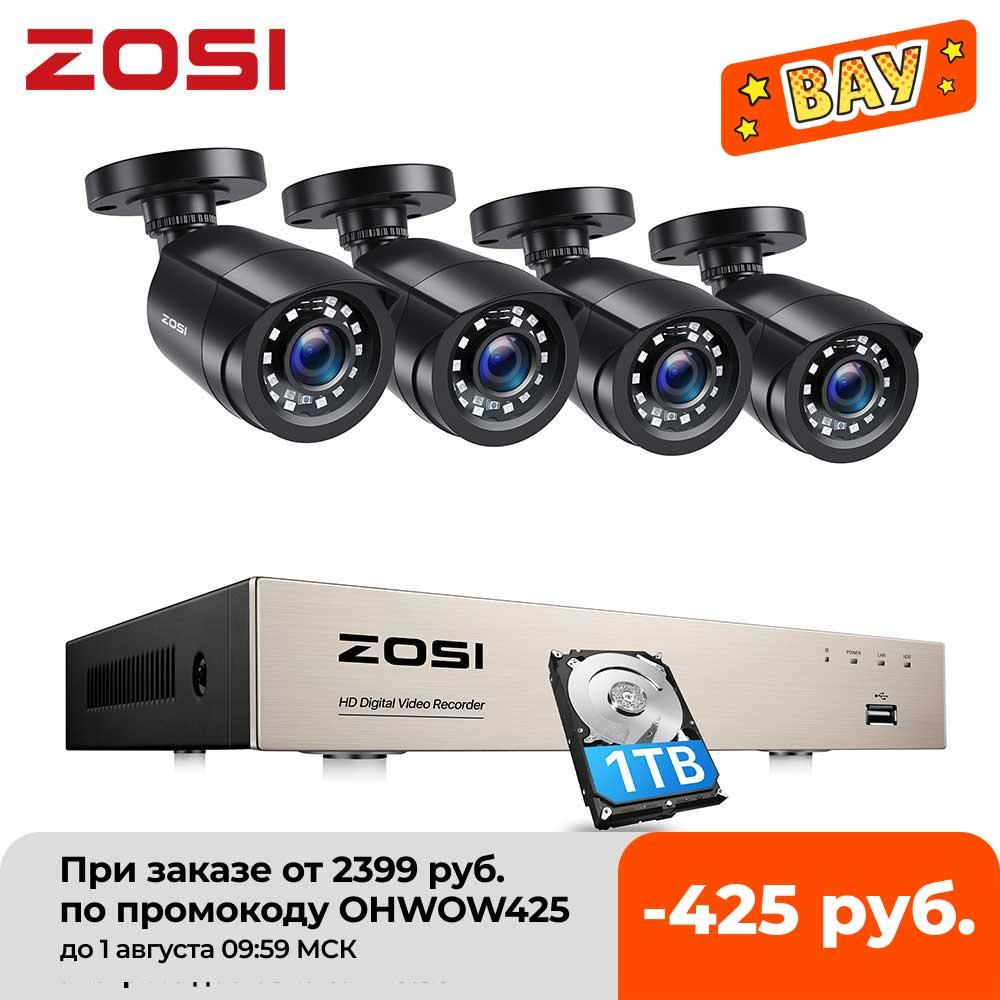 ZOSI نظام الدائرة التلفزيونية المغلقة H.265 + 8CH DVR مع 4/8 1080p في الهواء الطلق الأمن كاميرا DVR عدة يوم/ليلة نظام مراقبة بالفيديو المنزل