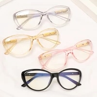 women fashion oversized square anti blue light glasses retro classic cat eye eyewear multi section eyeglasses computer goggles