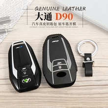 luckeasy leather key cover for maxus d90 2017 Car Key bag/case wallet holder 2-DT1