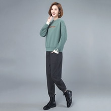 2021autumn New Sweater Suit Women's Casual Temperament Korean Style Loose Slimming Two-Piece Set Pan