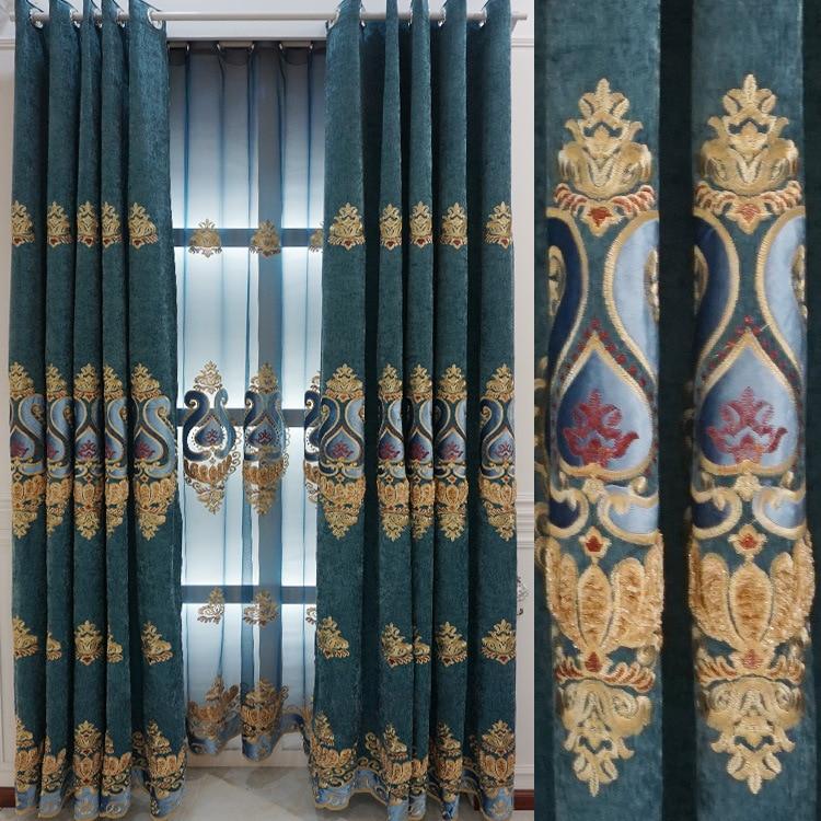 Tela bordada para cortina, chenilla Soluble en agua, bordada para oscurecer completamente,...
