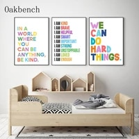 color words print nursery wall art canvas painting kind brave quotes art poster nordic wall pictures for kids room decoration