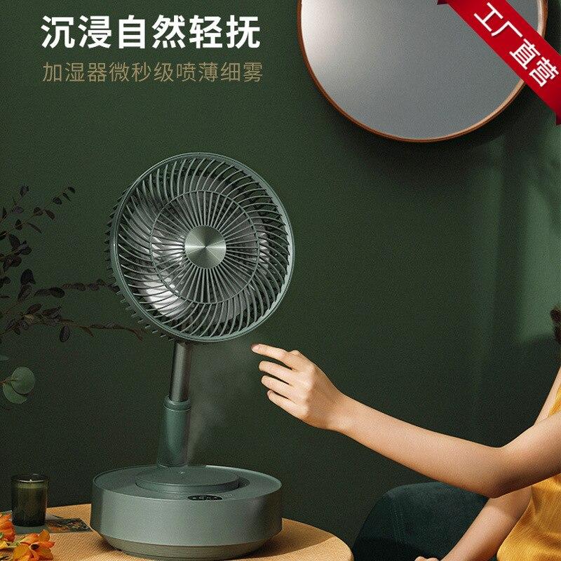 EDON es un telescreen E908 un pequeño ventilador eléctrico recargable a control remoto para uso doméstico, ventilador portátil