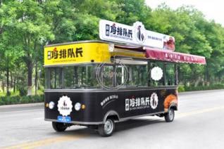 Carrito de comida rápida, carrito de helados, máquina expendedora de café y comida, carrito para comida eléctrico