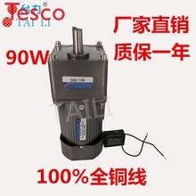 Micro centrale à Induction TAILI vitesse fixe moteur vitesse motoréducteur 90W 220 V/380 V