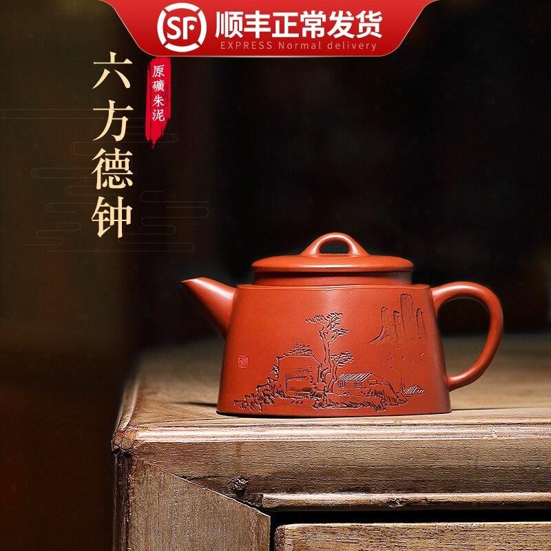 Canghu world pure handwork Yixing arena púrpura maceta famosa persona daichuguang Zhu tetera de arcilla juego de té seis cuadrados Dezhong