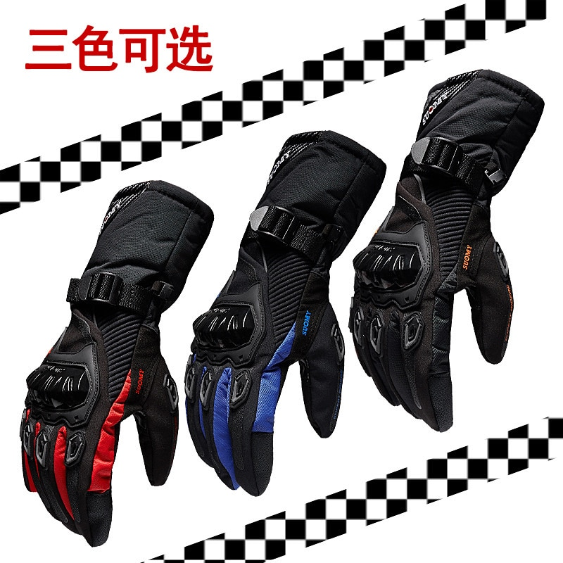 Winter Motorbike Gloves Waterproof Warm Four Seasons Riding Locomotive Knight Shatter-resistant Off-road Thick Long Gloves Men's enlarge
