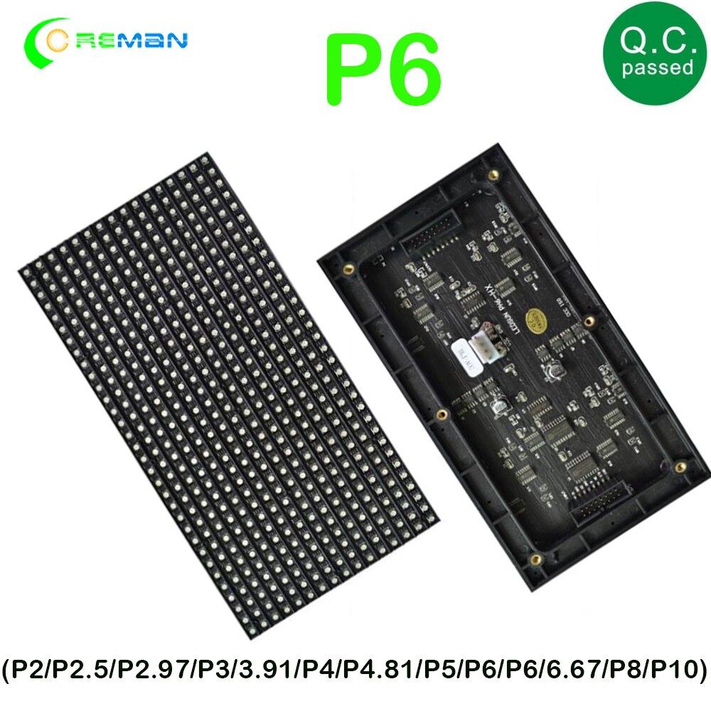 HD pantalla gigante P6 SMD interior color completo 6mm, módulo de píxeles led/P6 panel led RGB 192x96mm