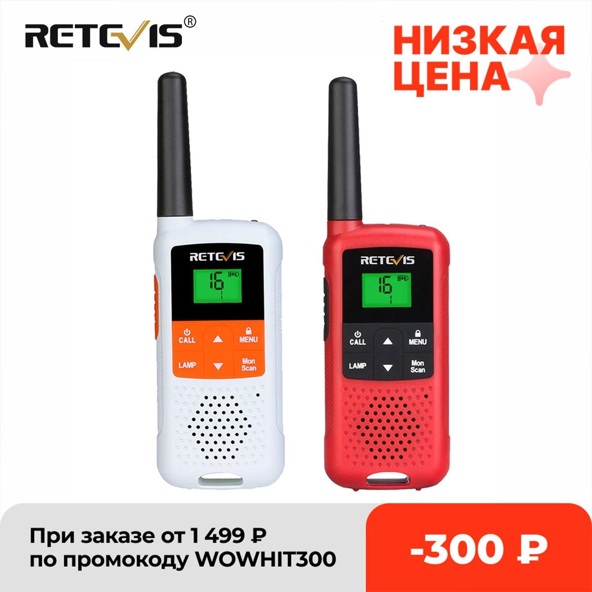 Retevis RT649B Walkie Talkie 2 or 4 pcs PMR446 Walkie-talkies 1.8km for Motorola Two-way radio Hunting Fishing Rechargeable VOX