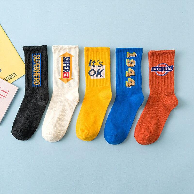 Новинка 2021, трендовые мужские носки, спортивные носки, европейские и американские индивидуальные мужские носки, уличные носки в стиле хип-х...