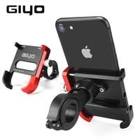 Велосипедный держатель GIYO для телефона с креплением на руль велосипеда, алюминиевый сплав