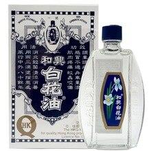 【 4 Bottles】Hong Kong Hoe Hin Weiße Blume Embrocation 20ml