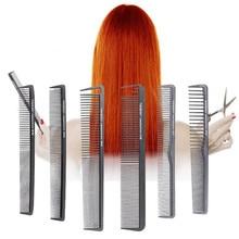 1 Pc NEW Multi Type Professional Carbon Fiber Cricket Comb Antistatic Cutting Comb Anti Static Barber Haircut Brush Tool