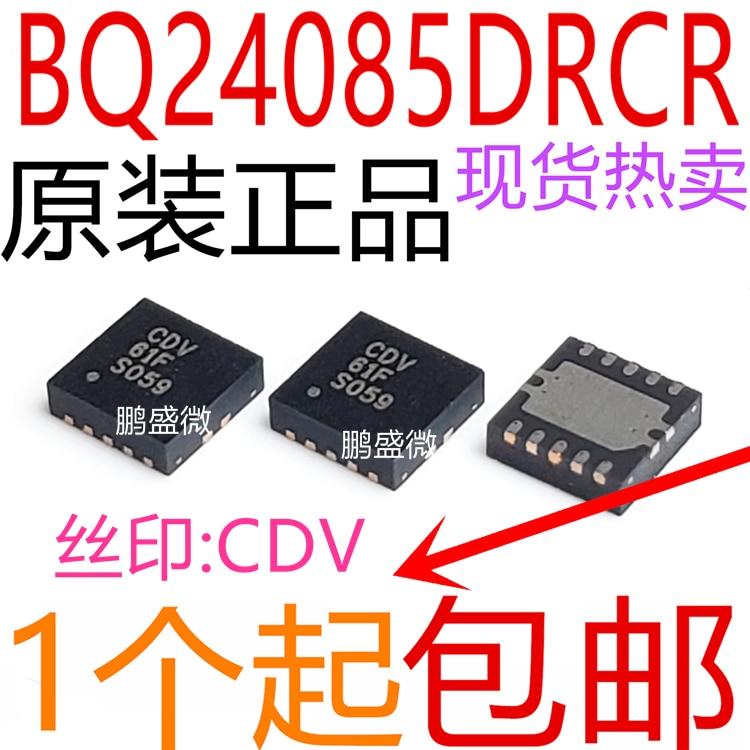 New 5pcs/ BQ24085DRCR BQ24085   CDV SON10
