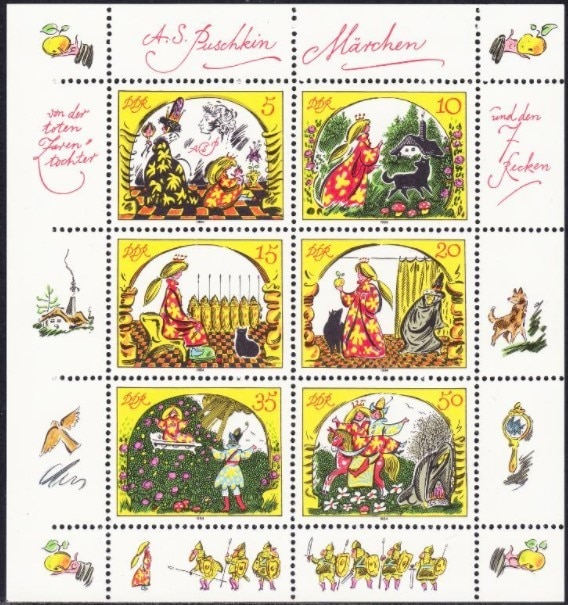 Mini hoja de e-point, sellos postales de la República Democrática Alemana, 1984 Pushkin, cuentos de hadas, princesa muerta y siete guerreros