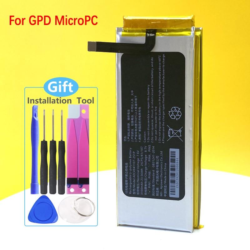 بطارية أصلية جديدة لأجهزة الكمبيوتر المحمول GPD MicroPC المحمولة للألعاب ، كمبيوتر لوحي غمبد ، 2ICP5/41/105