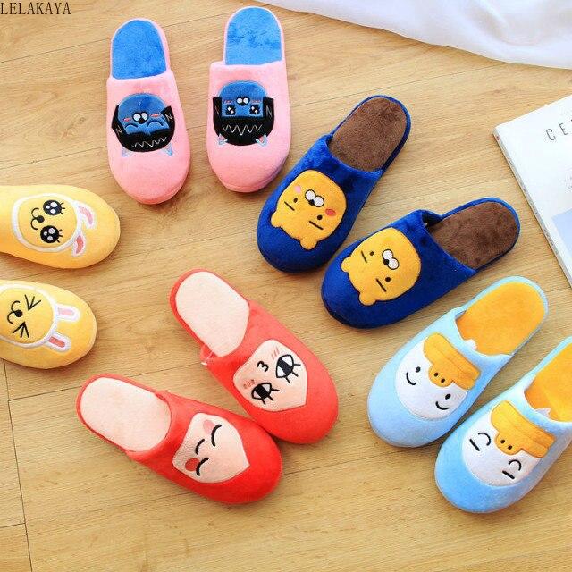 Animales creativos pato de conejo de dibujos animados zapatillas de mujer de peluche de Casa antideslizante otoño interior mantener el calor cómodos zapatos de pareja
