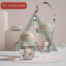 BC Pflege Für Kinder Baby Sippy Tasse Schwerkraft Ball Baby Flasche dicht V-Typ Stroh Anti Choked Griff Schulter strap Wasser Trinken Tasse