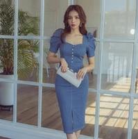 summer elegant office women blue skirt set fashion puff sleeve square neck bodycon top front slit skirt female suit 2 piece set