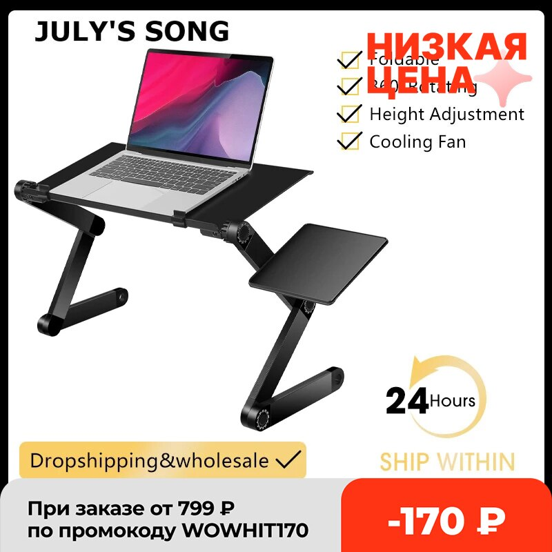 Portable Laptop Table for Bed Adjustable Computer Table Ergonomic Lap Notebook Stand Lapdesk Trayy Tray With Mouse Pad
