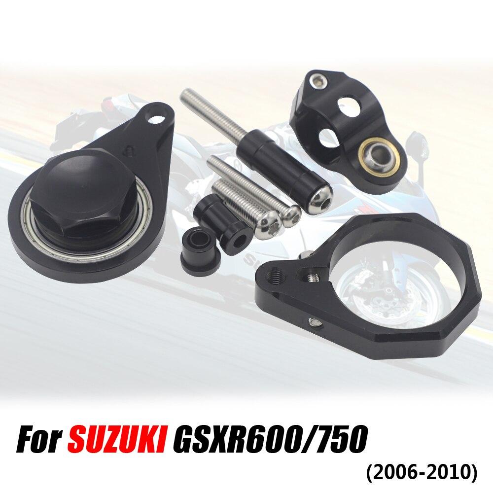 طقم داعم لتثبيت الدراجة النارية بتحكم رقمي باستخدام الحاسوب 2006-2017 لسوزوكي GSXR600 GSXR750