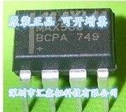 op77az op77az 883q dip8 MAX538BCPA MAX538 DIP8