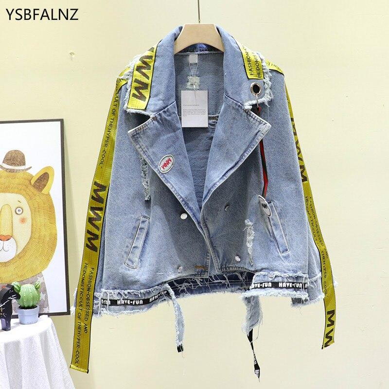Куртка женская джинсовая в стиле Харадзюку, уличная одежда из денима, пальто из денима с вышитыми буквами в стиле хип-хоп, осенняя Асимметри...