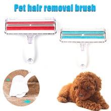 Pet Haar Remover Roller Pet Haar Roller Hund Katze Haar Reinigung Pinsel Für Möbel Teppiche Sofa Teppiche Kamm Kleidung Sauber werkzeuge