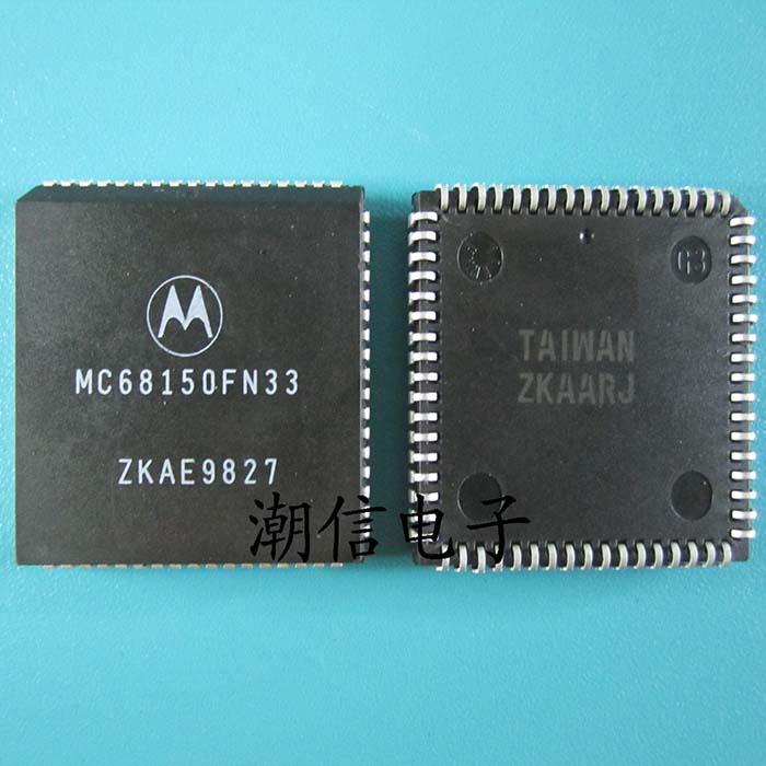 10cps MC68150FN33 PLCC-68
