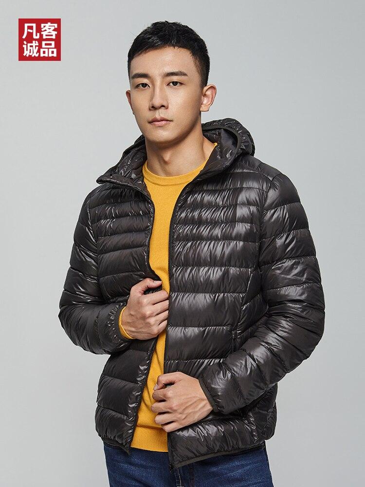 ¡Novedad de 2020! Chaqueta Vancl para hombre con relleno de plumón, chaqueta portátil, Sudadera con capucha, plumón de pato brillante, práctico relleno de plumón