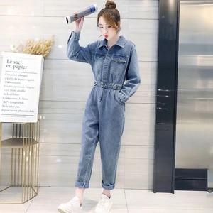 Fashion Denim Jumpsuit Women 2021 New Spring New Tooling Jumpsuit Slim Slimming Age Reduction Suit Trousers Commute