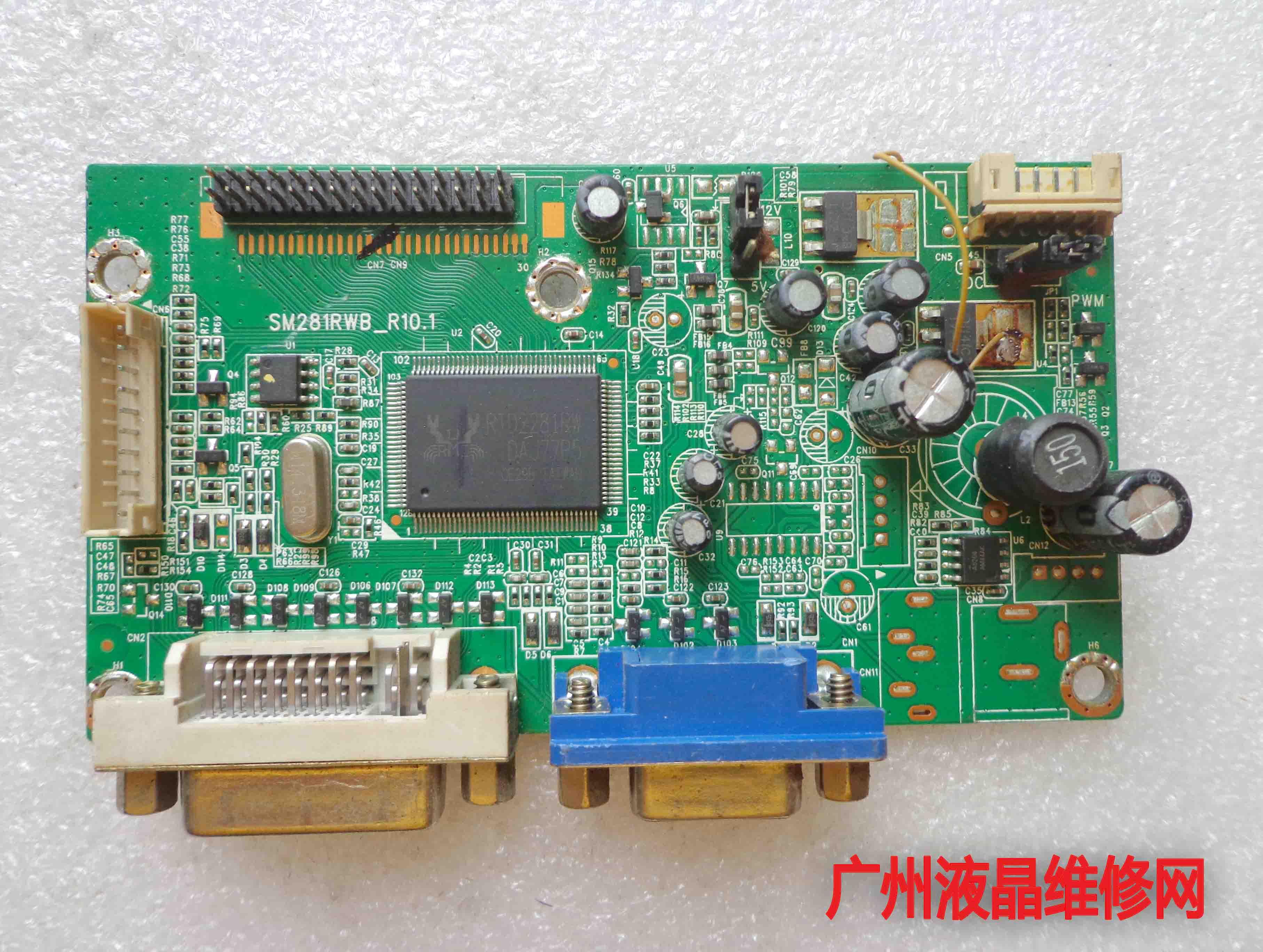 AG320FC لوحة للقيادة 315LM00010 اللوحة SM281RWB-R10.1