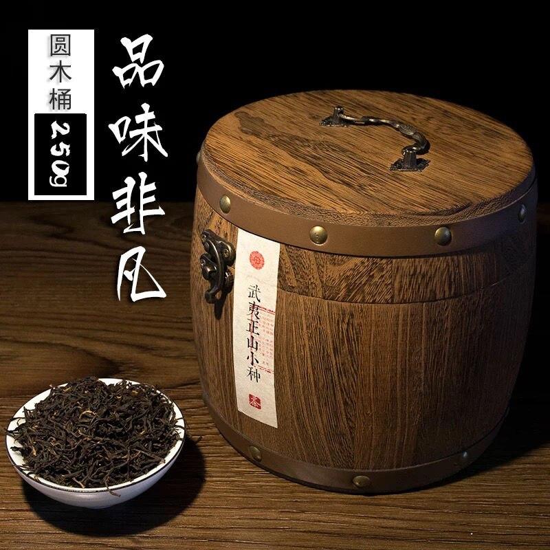 Lapsang Souchong té negro barril de madera pura juego de regalo práctico hojas de té 250G